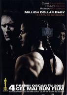 Million Dollar Baby - Romanian DVD movie cover (xs thumbnail)