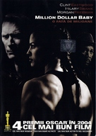 Million Dollar Baby - Romanian DVD movie cover (xs thumbnail)