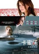 Camino - Taiwanese Movie Poster (xs thumbnail)