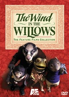 """The Wind in the Willows"" - Movie Cover (xs thumbnail)"
