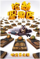 The Nut Job - Chinese Movie Poster (xs thumbnail)