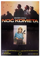 Night of the Comet - Yugoslav Movie Poster (xs thumbnail)