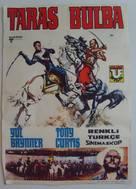 Taras Bulba - Turkish Movie Poster (xs thumbnail)