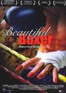 Beautiful Boxer - Spanish Movie Poster (xs thumbnail)