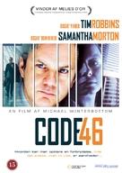 Code 46 - Dutch Movie Cover (xs thumbnail)