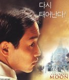 Feng yue - South Korean Movie Cover (xs thumbnail)