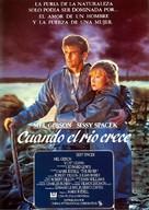 The River - Spanish Movie Poster (xs thumbnail)