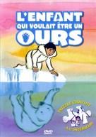 Drengen der ville gøre det umulige - French DVD cover (xs thumbnail)
