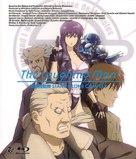 Kôkaku kidôtai: Stand alone complex - The laughing man - Japanese Blu-Ray cover (xs thumbnail)