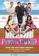 Pisau cukur - Malaysian Movie Poster (xs thumbnail)