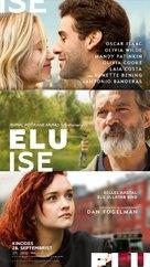 Life Itself - Estonian Movie Poster (xs thumbnail)