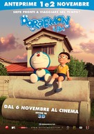 Stand by Me Doraemon - Italian Movie Poster (xs thumbnail)