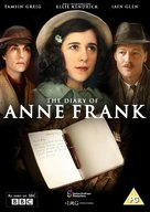 """The Diary of Anne Frank"" - British DVD movie cover (xs thumbnail)"