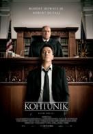 The Judge - Estonian Movie Poster (xs thumbnail)