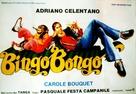 Bingo Bongo - German Movie Poster (xs thumbnail)