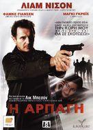 Taken - Greek Movie Cover (xs thumbnail)