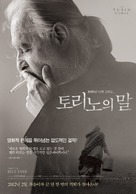 A torinói ló - South Korean Movie Poster (xs thumbnail)