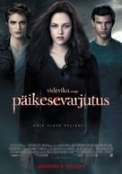 The Twilight Saga: Eclipse - Estonian Movie Poster (xs thumbnail)