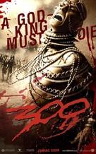 300 - British Movie Poster (xs thumbnail)