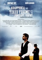 The Assassination of Jesse James by the Coward Robert Ford - Greek Movie Poster (xs thumbnail)