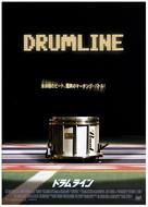 Drumline - Japanese Movie Poster (xs thumbnail)