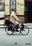 Mon oncle - British DVD cover (xs thumbnail)