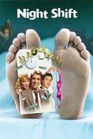 Night Shift - DVD movie cover (xs thumbnail)