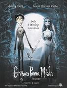 Corpse Bride - Polish Movie Poster (xs thumbnail)