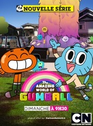 """The Amazing World of Gumball"" - French Movie Poster (xs thumbnail)"