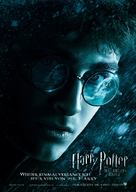 Harry Potter and the Half-Blood Prince - German Movie Poster (xs thumbnail)