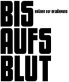 Bis aufs Blut - Brüder auf Bewährung - German Logo (xs thumbnail)