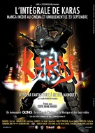 Karas: The Prophecy - French Movie Poster (xs thumbnail)