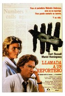 The Mean Season - Spanish Movie Poster (xs thumbnail)