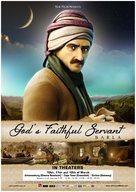 God's Faithful Servant: Barla - South African Movie Poster (xs thumbnail)