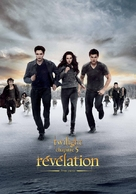 The Twilight Saga: Breaking Dawn - Part 2 - Swiss Movie Cover (xs thumbnail)