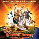 Looney Tunes: Back in Action - French Movie Poster (xs thumbnail)