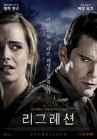Regression - South Korean Movie Poster (xs thumbnail)