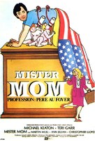 Mr. Mom - French Movie Poster (xs thumbnail)