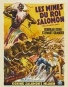 King Solomon's Mines - Belgian Movie Poster (xs thumbnail)