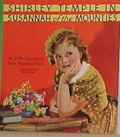 Susannah of the Mounties - Movie Poster (xs thumbnail)