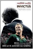 Invictus - Swiss Movie Poster (xs thumbnail)