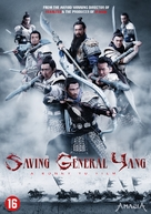 Saving General Yang - Dutch DVD cover (xs thumbnail)