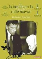Obchod na korze - Spanish Movie Poster (xs thumbnail)
