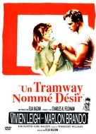 A Streetcar Named Desire - French DVD movie cover (xs thumbnail)