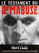 Das Testament des Dr. Mabuse - French Movie Poster (xs thumbnail)