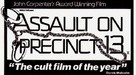 Assault on Precinct 13 - Movie Poster (xs thumbnail)
