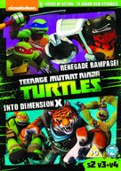 """Teenage Mutant Ninja Turtles"" - British Movie Cover (xs thumbnail)"