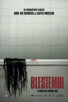 The Grudge - Romanian Movie Poster (xs thumbnail)