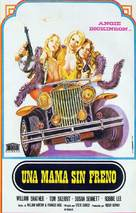 Big Bad Mama - Spanish Movie Poster (xs thumbnail)