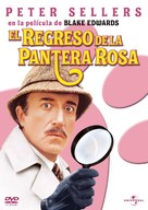 The Return of the Pink Panther - Argentinian Movie Cover (xs thumbnail)